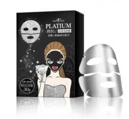 Mặt Nạ Platium Sexylook Dành Cho Da Ngâm Đen 4 Miếng X 30g