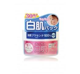 Mặt nạ rửa trôi trắng da từ nhau thai cừu White Label 130g
