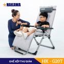 Ghế xếp thư giãn Hakawa HK-G20T