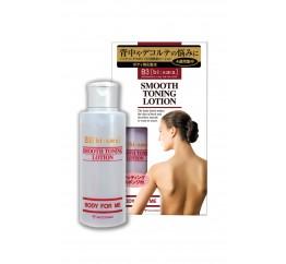 Lotion loại bỏ và ngăn ngừa mụn, vết thâm ngực và lưng B3 Smooth Toning 120ml + 3g